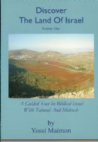 Discover The Land Of Israel Volume One