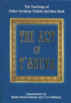 Art of Teshuva (The)