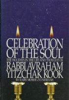 Celebration of the Soul (Rare)