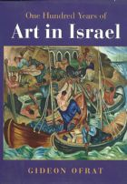 One Hundred Years Of Art In Israel