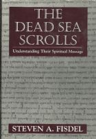 Dead Sea Scrolls (The)