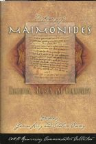 Legacy Of Maimonides (The)