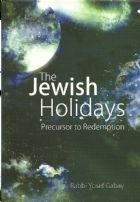 Jewish Holidays (The)