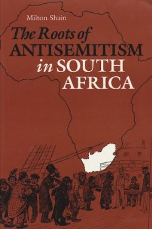 an analysis of the roots of anti semitism