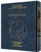 Rubin Edition of the Prophets: Kings I and II