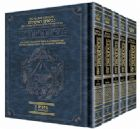 Rubin Edition of the Early Prophets - Personal size - 5 Volume Slipcased Set