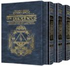 Rubin Edition of the Early Prophets - Full size - 3 Volume Slipcased Set