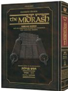 Kleinman Edition Midrash Rabbah: Megillas Ruth and Esther - Complete in 1 Volume