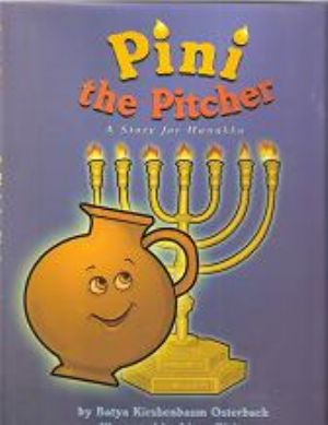 Pini the Pitcher