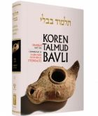 Koren Steinsaltz English Talmud
