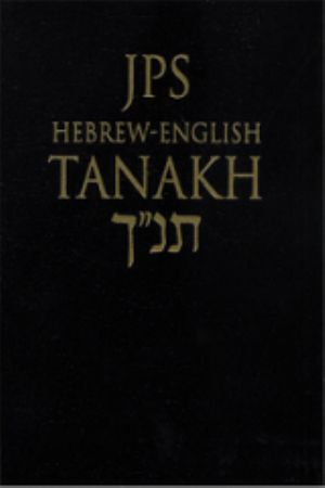 JPS Pocket Hebrew English Tanakh