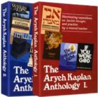 Aryeh Kaplan Anthology (2 Volume Set)
