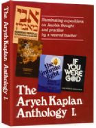 Aryeh Kaplan Anthology (Volume # 1)