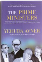 Prime Ministers (The)