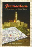 Jerusalem - A Neighborhood Street Guide