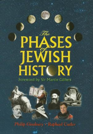 Phases of Jewish History (S/C)