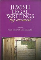 Jewish Legal Writings by Women