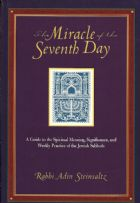 Miracle of the Seventh Day (The)