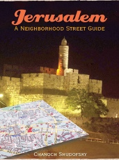 jerusalem neighborhood street guide