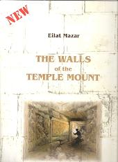 Walls of the Temple Mount